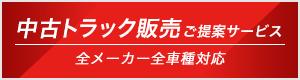 中古車検索サイト GAL