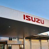 新川営業所 新社屋・新工場 の竣工式を行いました